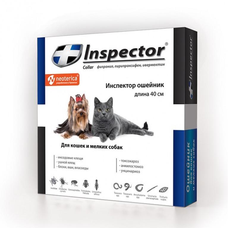 Ошейник инспектор (Inspector) для кошек и собак мелких пород 40 см