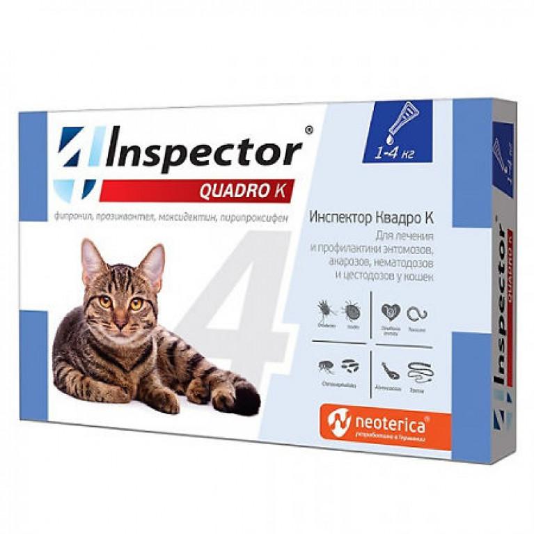Inspector QUADRO Инспектор капли на холку для кошек весом  1-4 кг 1 пипетка - 0,4 мл