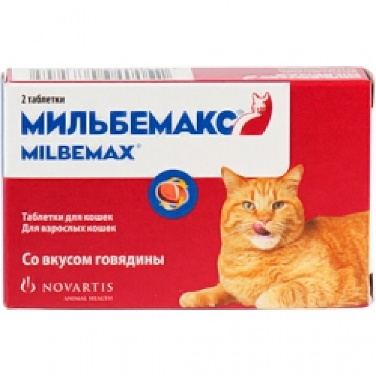 Milbemax Мильбемакс для кошек, 2 табл.