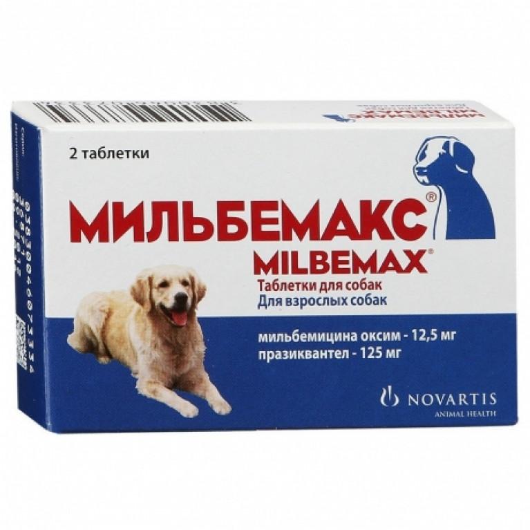Milbemax Мильбемакс для взрослых собак, 2 табл.