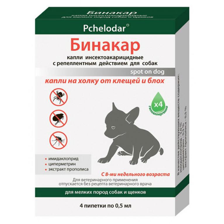 Бинакар капли инсектоакарицидные для собак мелких пород и щенков 4 пипетки по 0,5 мл