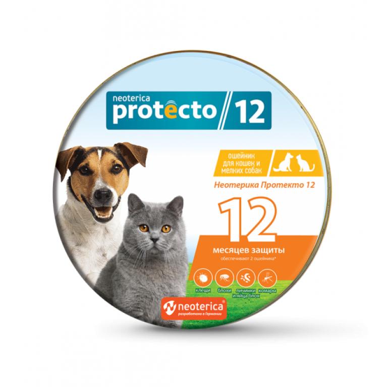 Protecto Протекто ошейник 40 см против блох и клещей для кошек и собак мелких пород