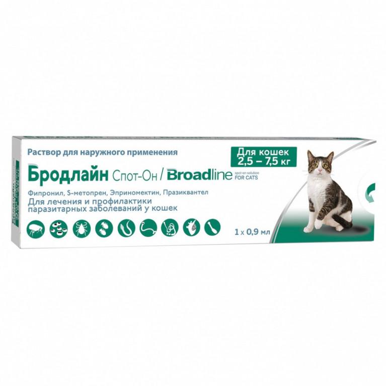 Broadline Бродлайн Спот-Он капли для кошек весом 2,5-7,5 кг. (0,9 мл.) от внутренних и внешних паразитов