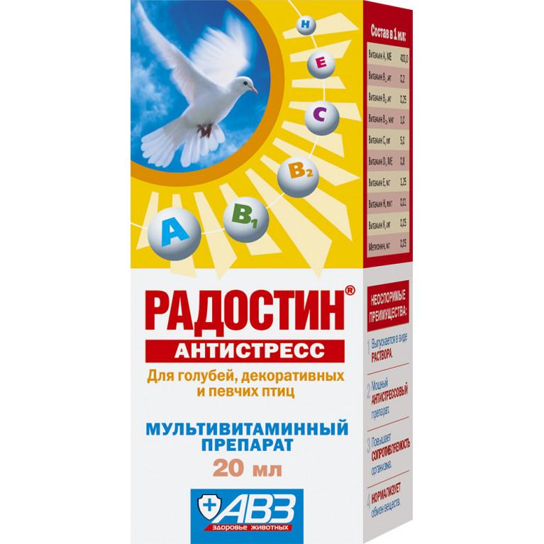 Радостин антистресс, раствор для орального применения для птиц, 20 мл.