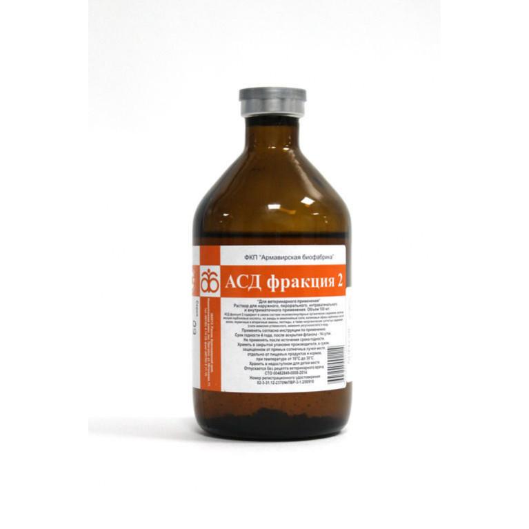 АСД 2 фракция (Армавир), 100 мл.