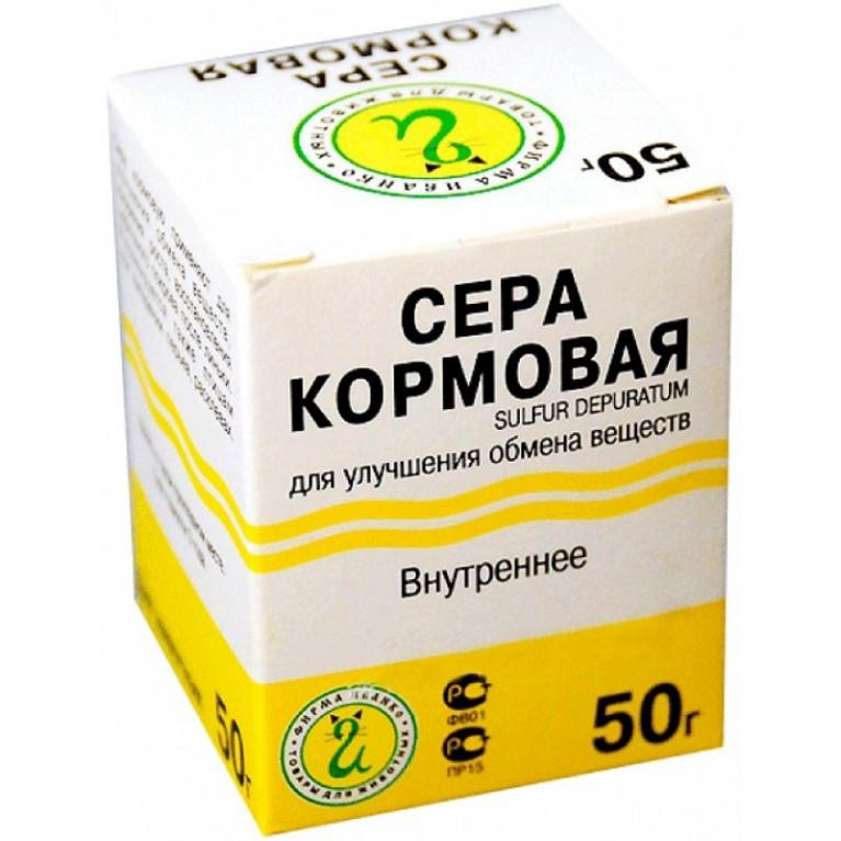 Сера кормовая, 50 г.