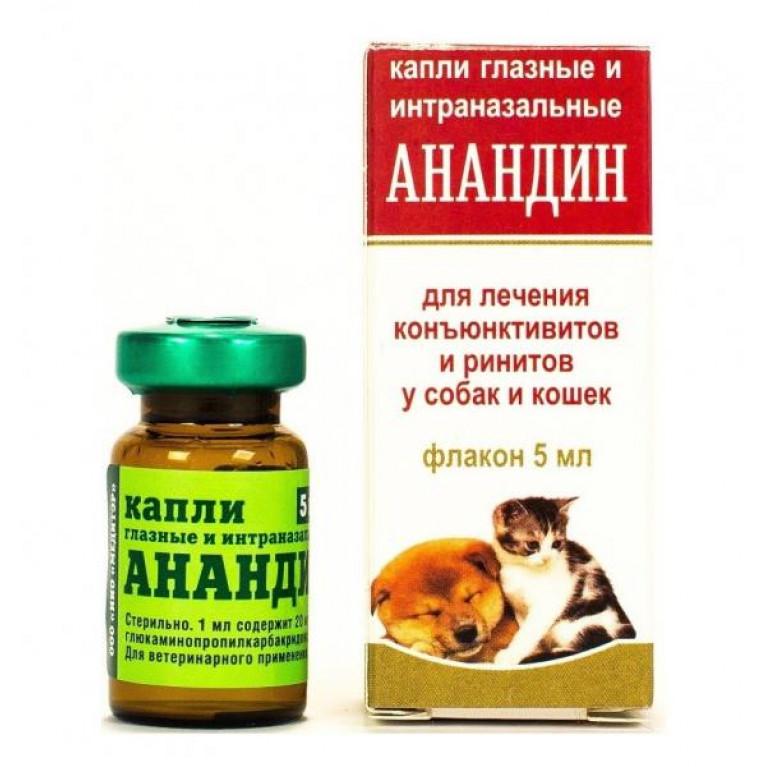Анандин, капли глазные и интраназальные, 5 мл.