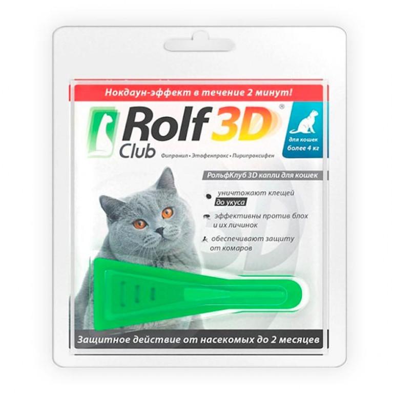 Rolf Club 3D drops for cats Рольф Клуб 3D капли для кошек (от 4 до 8 кг)