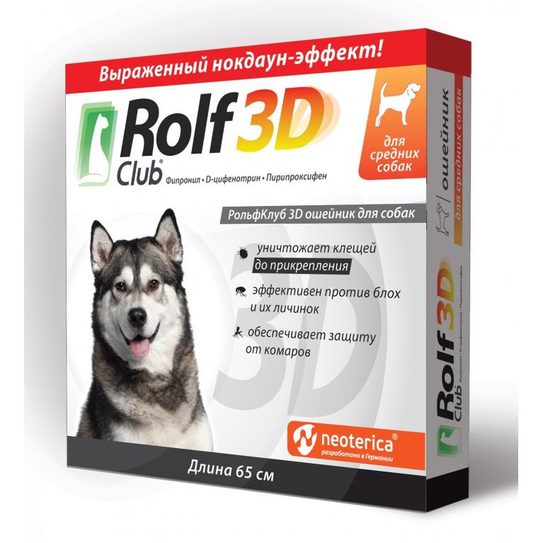 Rolf Club 3D Рольф клуб 3D ошейник для собак средних пород (65 см)