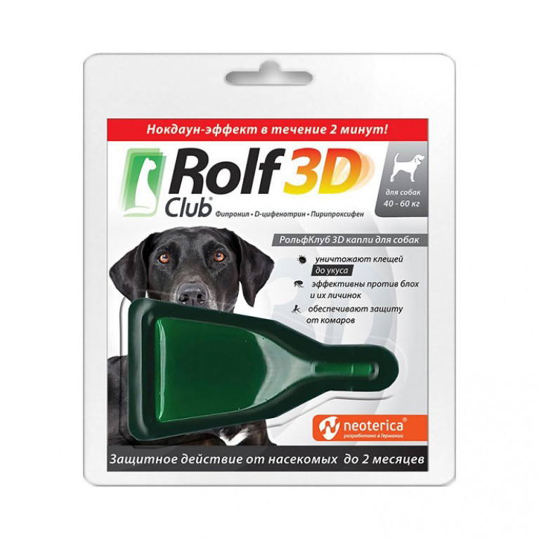 Rolf Club 3D drops for dogs Рольф Клуб 3D капли для собак (40-60 кг)