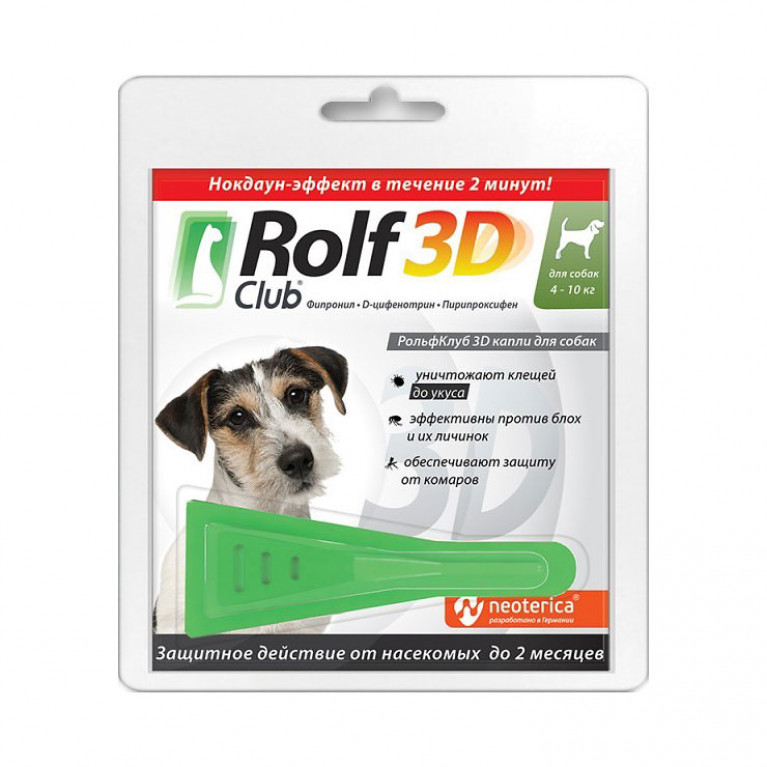 Rolf Club 3D drops for dogs Рольф Клуб 3D капли для собак (4-10 кг)