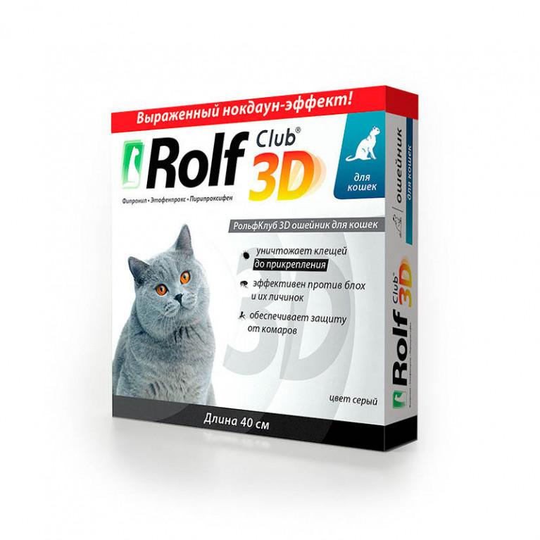 Rolf Club 3D Рольф клуб 3D ошейник для кошек (40 см)