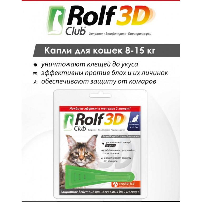 Rolf Club 3D drops for cats Рольф Клуб 3D капли для кошек (8-15кг)