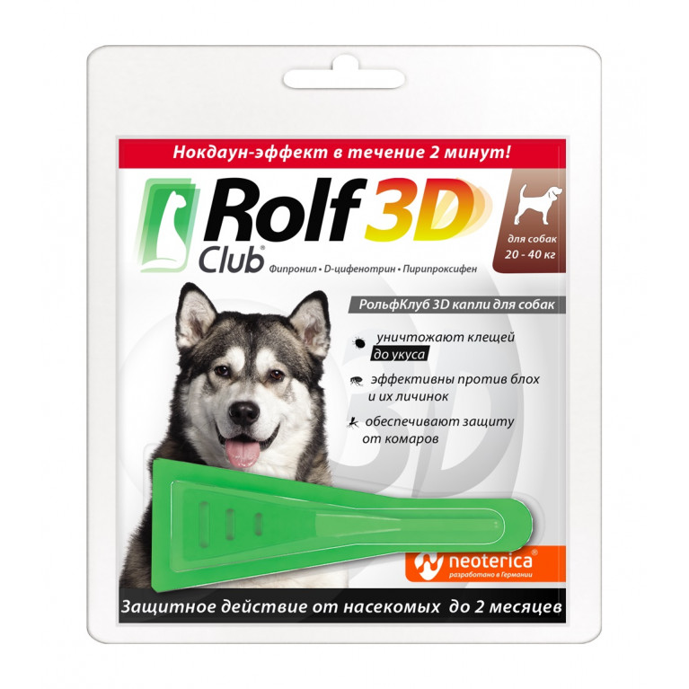 Rolf Club 3D drops for dogs Рольф Клуб 3D капли для собак (20-40 кг)