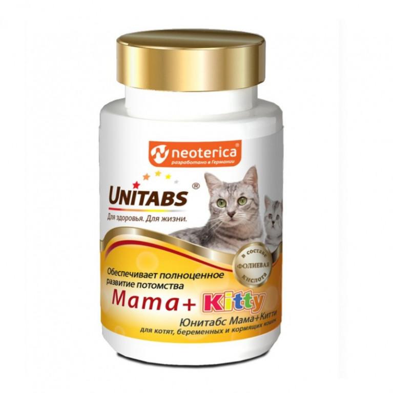 Unitabs Mama+Kitty Юнитабс Мама+Китти витаминно-минеральный комплекс для котят, беременных и кормящих кошек с B9