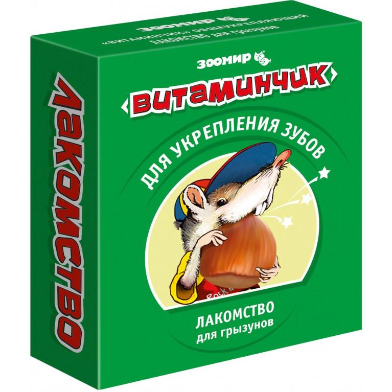 Зоомир Витаминчик  для грызунов, для укрепления зубов 50 г.