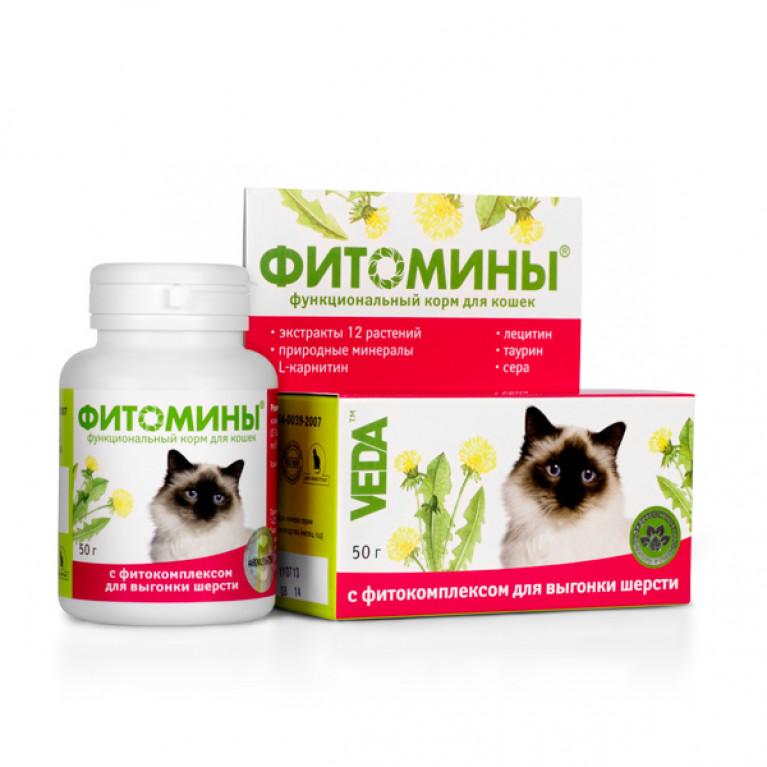 Фитомины для выгонки шерсти для кошек, 100 табл.