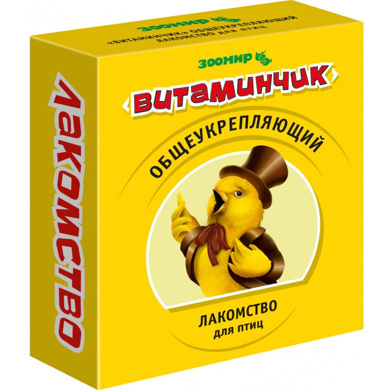 Зоомир Витаминчик общеукрепляющий для птиц, 50 г.