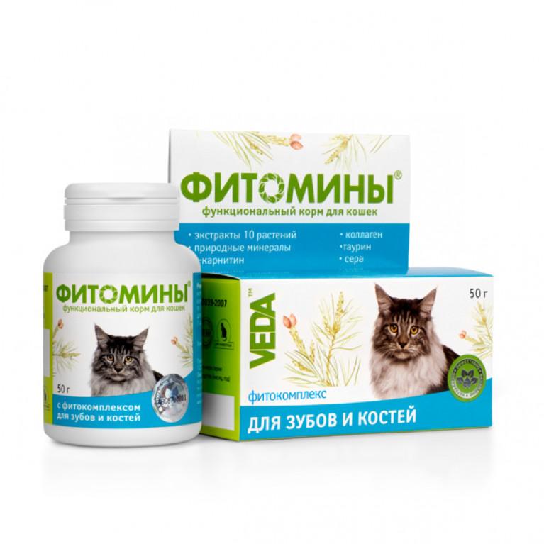 Фитомины для зубов и костей для кошек 100 табл.