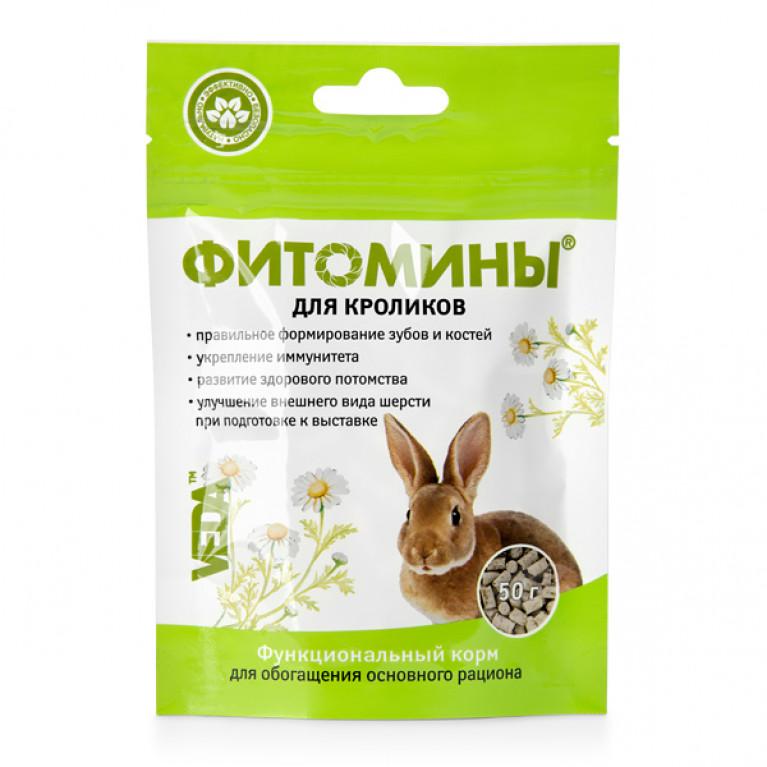 Фитомины для кроликов, 50 г.