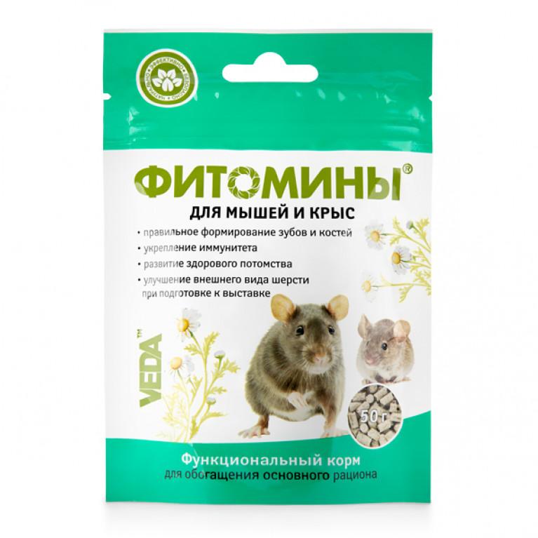 Фитомины для мышей и крыс, 50 г.