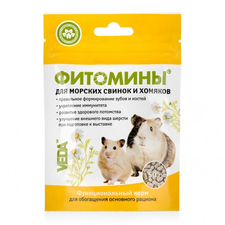 Фитомины для морских свинок и хомяков, 50 г.
