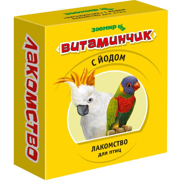 Зоомир Витаминчик с йодом для птиц, 50 г.