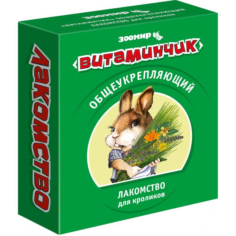 Зоомир Витаминчик общеукрепляющий для кроликов, 50 г.