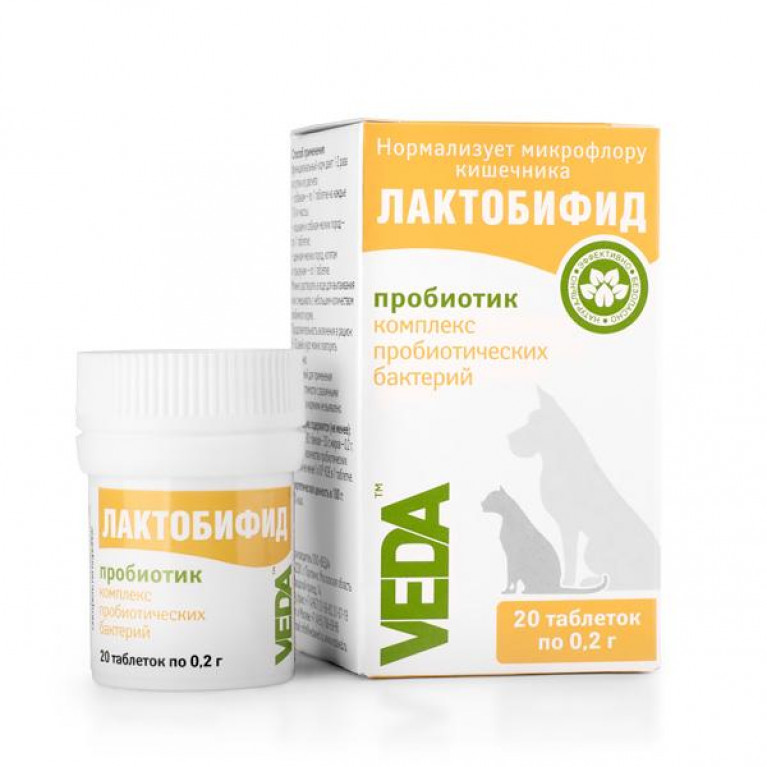 Лактобифид, 20 табл.