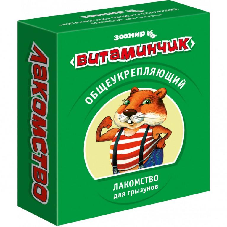 Зоомир Витаминчик общеукрепляющий для грызунов, 50 г.