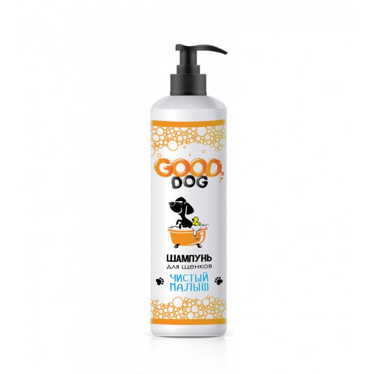 """GOOD DOG Шампунь для щенков """"Чистый малыш"""" 250мл"""