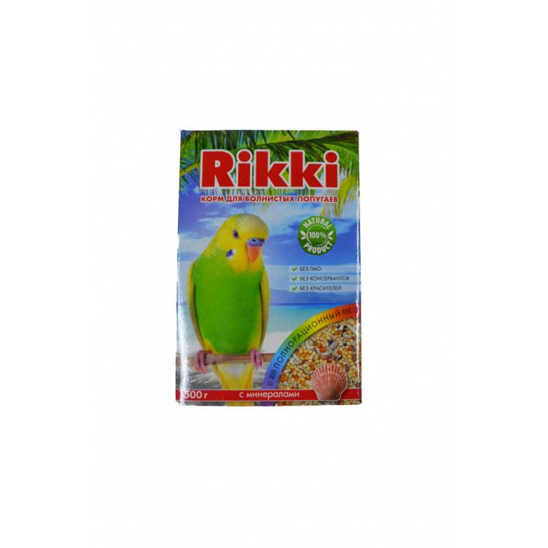 RIKKI Корм для волнистых попугаев с минералами 500 г.