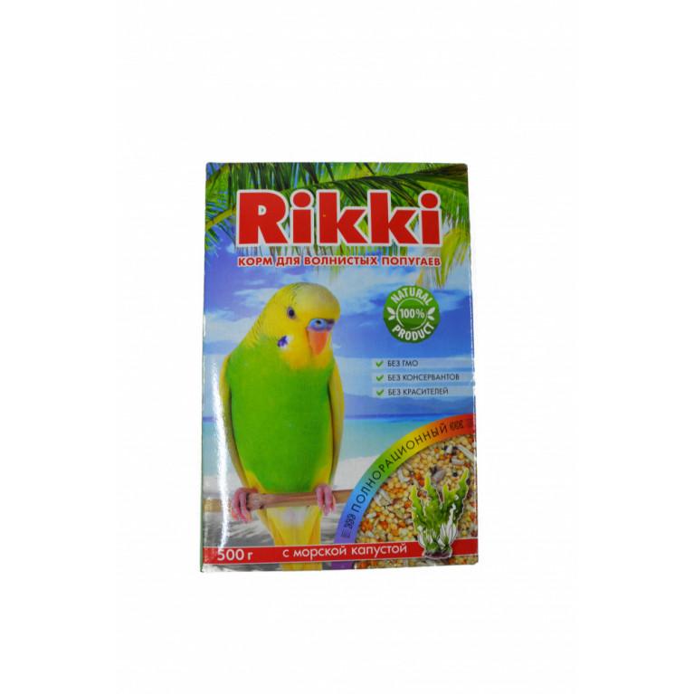 RIKKI Корм для волнистых попугаев с морской капустой  500 г.