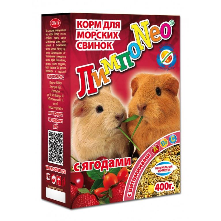 """LimpoNEO Корм для морских свинок """"Ягоды"""" 400 г"""