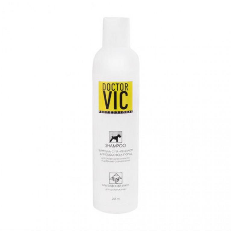 Шампунь Doctor Vic  с пантенолом для собак всех пород Альпийский букет, 250 мл