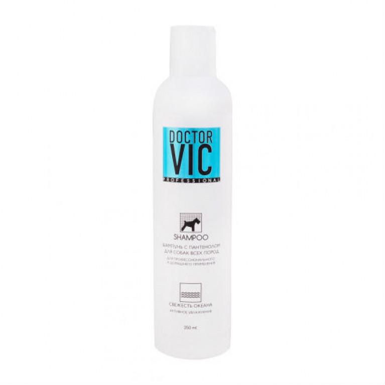 Шампунь Doctor Vic  с пантенолом для собак всех пород Свежесть океана, 250 мл