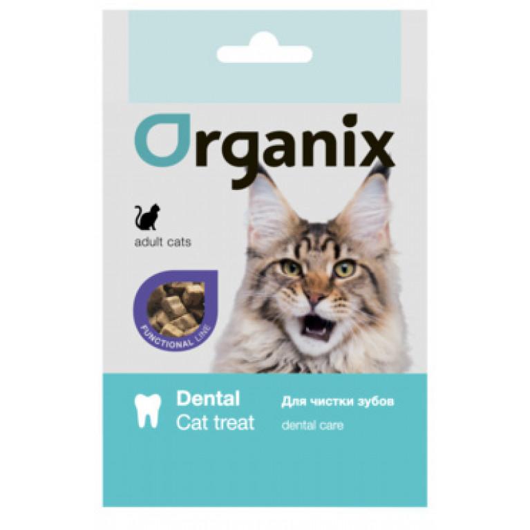 """Organix """"Functional Dental Care Cat"""" подушечки для чистки зубов у кошек 50г"""