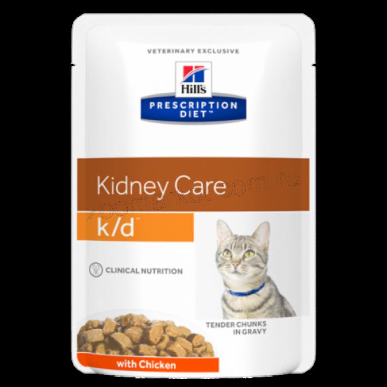 Hill's Prescription Diet K/D Пауч для кошек лечение заболеваний почек (Курица) 85 г