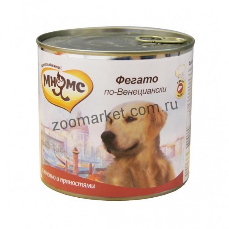 Мнямс Фегато по-венециански (Телячья печень с пряностями) 600 гр