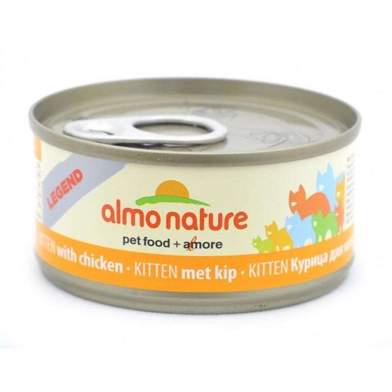 Almo Nature Legend HFC Kitten Chicken Консервы для котят с курицей
