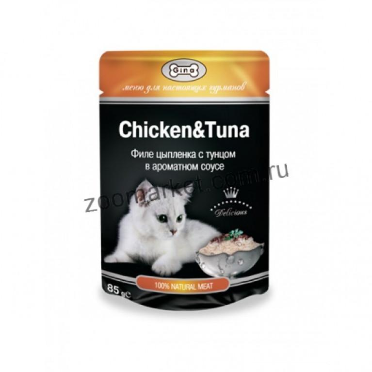 GINA Cat/Консервированный корм для кошек ( Филе цыпленка с тунцом ) 85 гр