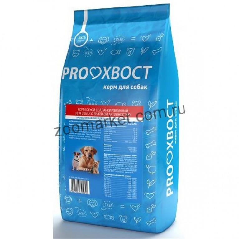 Прохвост Сухой корм для собак с высокой активностью 10 кг