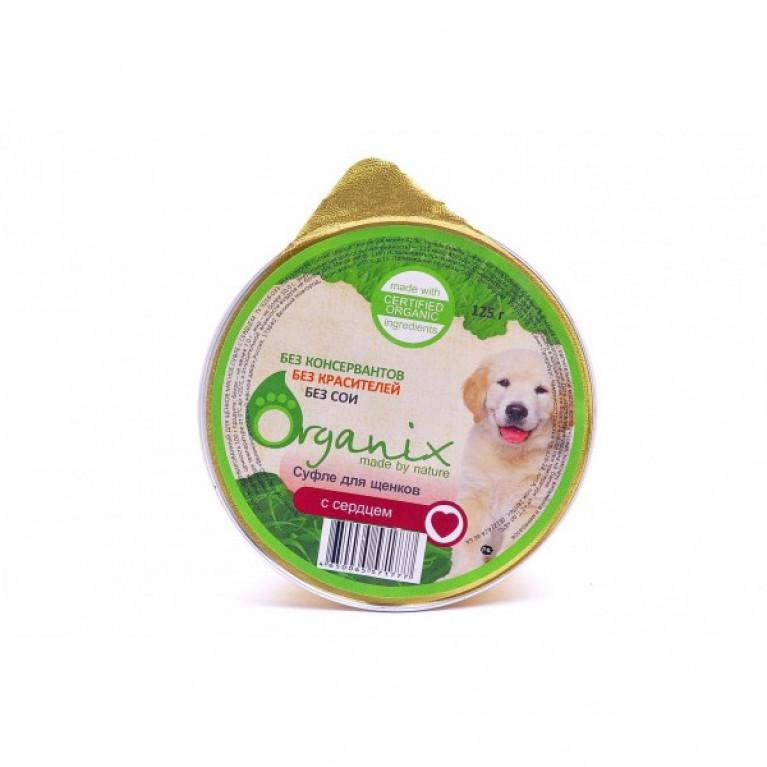 Organix мясное суфле для щенков с сердцем 125гр