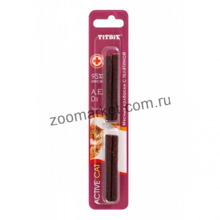 TiTBiT ActiveCat Колбаски мясные с Телятиной, 4 шт