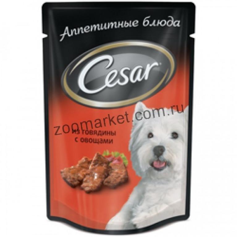 CESAR Влажный корм для собак всех пород (пауч из говядины с овощами) 100г, 5 шт