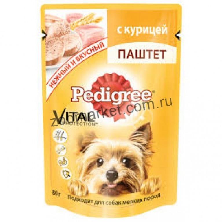 Pedigree Пауч для собак мелких пород  (паштет с Курицей) 80 г, 5 шт
