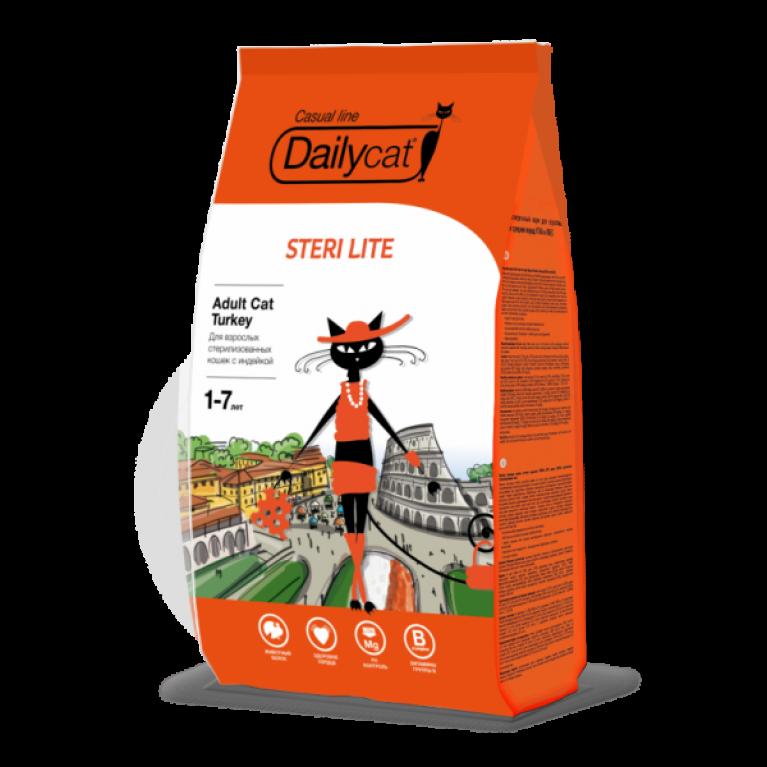 Dailycat Casual line Steri lite Turkey Корм для стерилизованных кошек на индейке