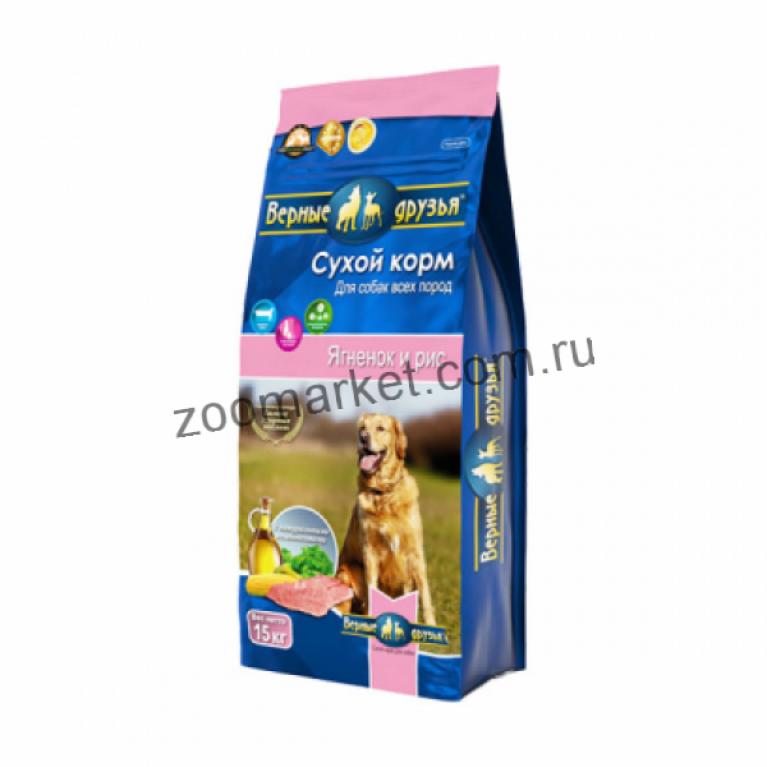 Верные друзья Сухой корм для взрослых собак всех пород (Ягненок/рис)