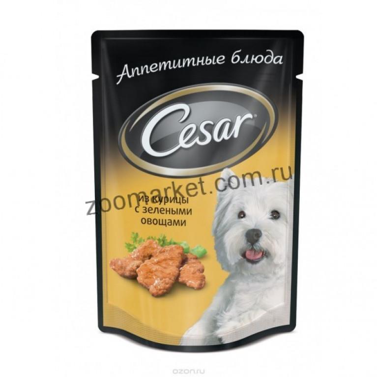 CESAR Влажный корм для собак всех пород (пауч из курицы с зелеными овощами) 100г, 5 шт