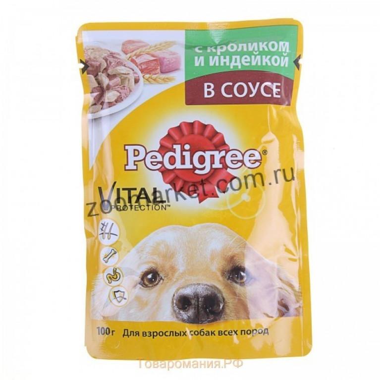 Pedigree Пауч для собак (Кролик/Индейка) 100 гр, 5 шт